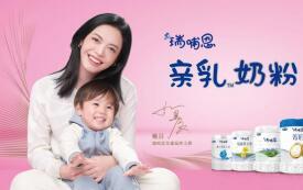 如何让宝宝喝上和母乳一样的奶粉?