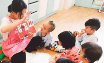 艾维尼家庭式托育馆——为宝妈创业而生