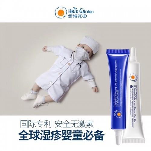 宝宝湿疹学问大,恩姆花园:不同湿疹分开治,先修复后治疗