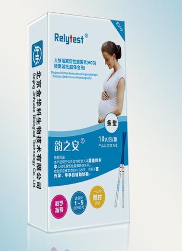 在家就能轻松验孕 韵之安计生用品让你早知妊娠