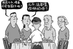孩子爱做饭 爹妈为什么发愁?