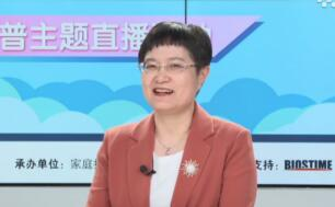 """合生元X孩子王强强联合,携手权威专家解决婴幼儿""""抵抗力""""难题"""