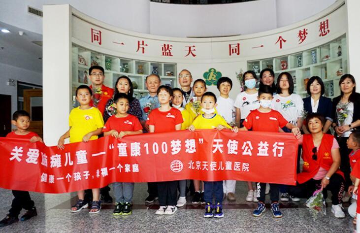 北京天使儿童医院走进怀柔残联信惠康复中心义诊活动