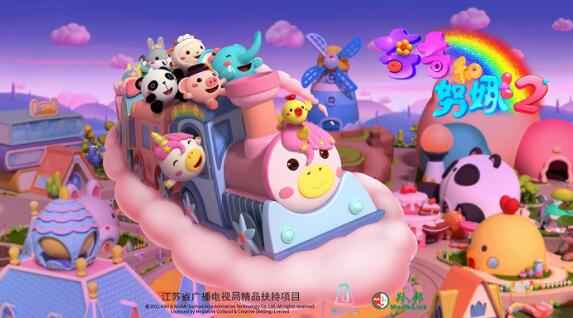 动画《奇奇和努娜》亮相中国国际动漫节,第二季预计明年一季度播出